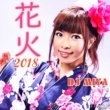 DJ MIYA 花火 2018