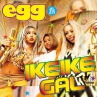 eggオールスターズ IKE IKE GAL