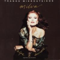 ミルバ/タノス・ミクルツィコス Thalassa (feat.タノス・ミクルツィコス)