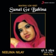 Nilima Nilay Sunai Ge Bahina (Maithili Lok Geet)