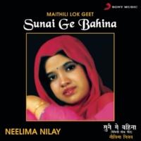 Nilima Nilay Lahar Lahar Purvaiya (Lokgeet)