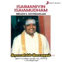 Sirkazhi S. Govindarajan Aeymanthune (Javali): Raag Mughari, Aadhi Taal (Live)