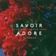 Savoir Adore When the Summer Ends (Juicy Cola Remix)