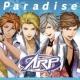 ARP Paradise