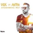 Vox/Anthi Apothimeno Mou