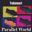 Takanori