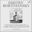 Eduard Markin&Chamber Choir of Vladimir-Suzdal Museum-Reserve Bortniansky: Concerto for Choir No. 32