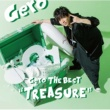 "Gero Gero The Best ""Treasure"""