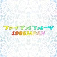 1986JAPAN 神まみれ