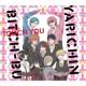 私立モリモーリ学園 性春▽男子s アニメ『ヤリチン☆ビッチ部』主題歌「Touch You」