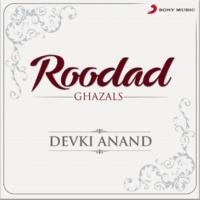 Devki Anand Roodad Meri Betabi Ki (Intro)