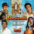 Bappi Lahiri Sangharsha (Original Motion Picture Soundtrack)
