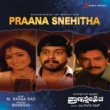 M. Ranga Rao Praana Snehitha (Original Motion Picture Soundtrack)