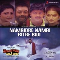 M. Ranga Rao Nambidre Nambi Bitre Bidi (Original Motion Picture Soundtrack)