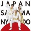にゃんたぶぅ JAPAN SAITAMA NYANTABOO