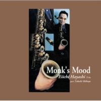 林 栄一トリオ ゲスト渋谷毅 Monk's Mood