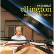 渋谷 毅 essential ellington