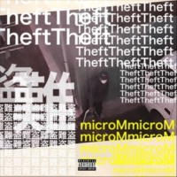 microM Theft