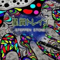 STEPPEN STONE コルドベス