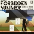 Boys Age (the story of) Forbidden Summer
