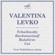 Valentina Levko&Vera Podolskaya 12 Romances, Op. 60: VII. Song of a Gypsy Girl