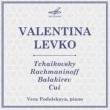 Valentina Levko&Vera Podolskaya Tchaikovsky, Rachmaninoff, Balakirev, Cui: Romances - EP