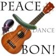 ミウラ1号 PEACE BON! DANCE
