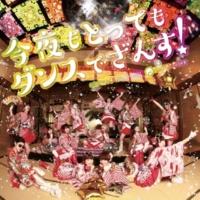 BANZAI JAPAN Grateful Idol Life(Fumi Fujisaki Ver)