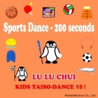 ルルチャイ Sports Dance - 200 seconds