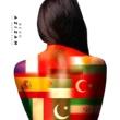 Beko/Marco Rahim Azizam (feat.Marco Rahim)