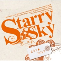 金久保誉(CV:保志総一朗) Star dust flash back(karaoke.ver)