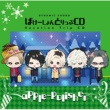 apple-polisher DYNAMIC CHORD Vacation Trip CD series apple-polisher