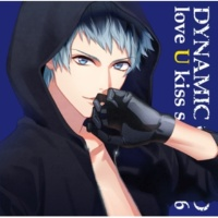 Liar-S 結崎芹(CV:柿原徹也) DYNAMIC CHORD love U kiss series vol.6 ~結崎芹~