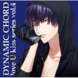 Liar-S 檜山朔良(CV:寺島拓篤) DYNAMIC CHORD love U kiss series vol.4 ~檜山朔良~
