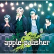 apple-polisher beat goes on