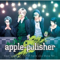 apple-polisher beat goes on/what have you done for...