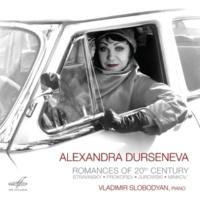 Alexandra Durseneva&Vladimir Slobodyan 12 Russian Folksongs, Op. 104: No. 6, Katerina