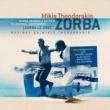 ミキス・テオドラキス Theme De Zorba