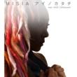 MISIA アイノカタチ feat.HIDE(GReeeeN)