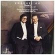 Emanuel Ax Piano Concerto No. 20, KV 466: II. Romance