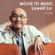 "Lowell Lo Tian Xia Wu Di [Inspired By Movie ""Du Shen""]"