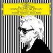 レナード・バーンスタイン/ハンフリー・バートン バーンスタイン、《不安の時代》を語る (ハンフリー・バートンによるインタビュー)