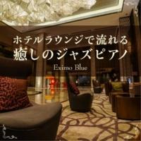 Eximo Blue Room 102