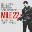 Jeff Russo Mile 22 (Main Title) (Screen Version)