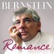 Philippe Entremont Bernstein Romance