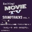 COUNTDOWN SINGERS Numb/Encore (マイアミ・バイス)