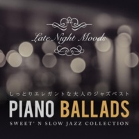 Kazuhiro Chujo/Tara Louise Space Cowboy (Piano Ballads ver.) [feat. Tara Louise]