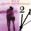 スタン・ゲッツ/João Gilberto Quintet/アントニオ・カルロス・ジョビン オ・グランジ・アモール (feat.アントニオ・カルロス・ジョビン)