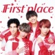 First place さだめ