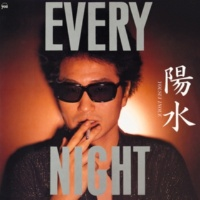 井上陽水 EVERY NIGHT (Remastered 2018)
